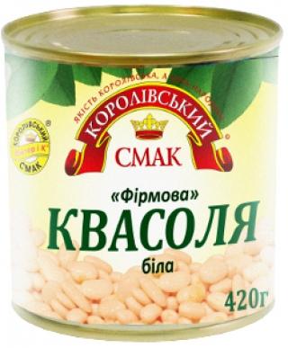 """ФАСОЛЬ БЕЛАЯ """"ФІРМОВА"""" (ФИРМЕННАЯ), 420Г"""