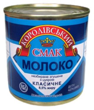 "ЗГУЩЕНЕ МОЛОКО ""КЛАСИЧНЕ"", 370Г"