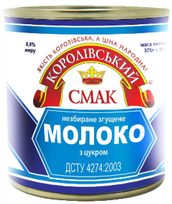 МОЛОКО ЦЕЛЬНОЕ СГУЩЕННОЕ С САХАРОМ, 370Г