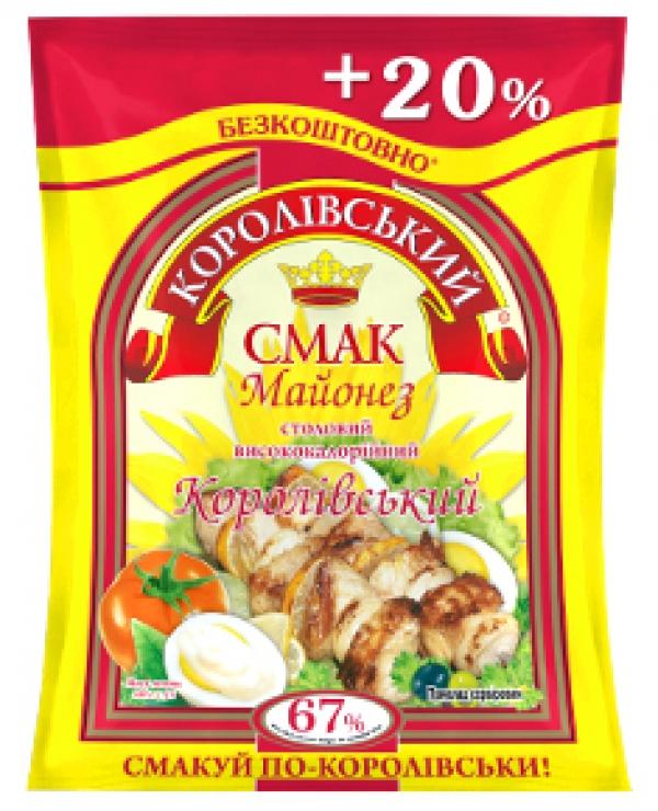 """МАЙОНЕЗ """"КОРОЛІВСЬКИЙ"""" 67%, 480Г"""
