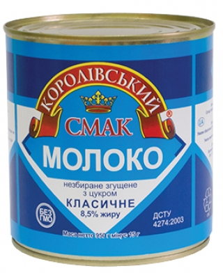 "ЗГУЩЕНЕ МОЛОКО ""КЛАСИЧНЕ"", 950Г"