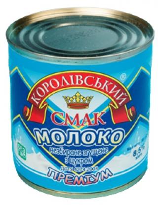 "ЗГУЩЕНЕ МОЛОКО ""ПРЕМІУМ"", 380Г"