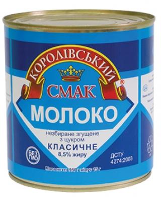 """СГУЩЁННОЕ МОЛОКО """"КЛАССИЧЕСКОЕ"""", 950Г"""