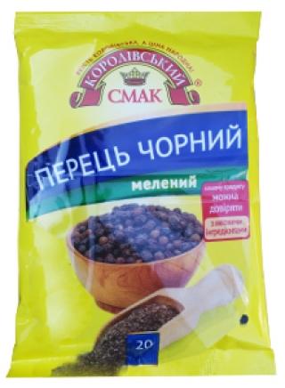 ЧЕРНЫЙ ПЕРЕЦ МОЛОТЫЙ, 20Г
