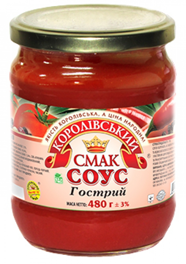 """СОУС """"ГОСТРИЙ"""" (ОСТРЫЙ), 480Г"""
